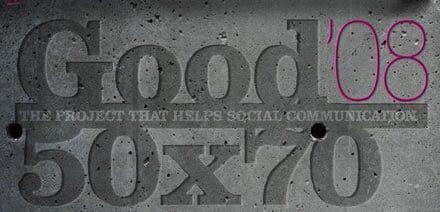 Concurso: Posters – Good 50×70