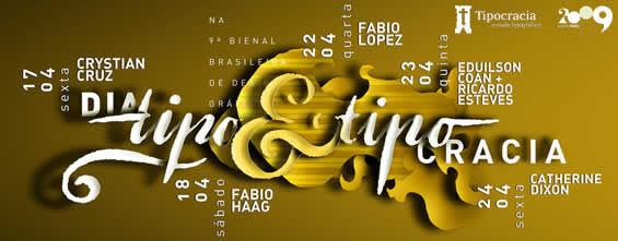 ]t[ DiaTipo & Tipocracia na Bienal de Design
