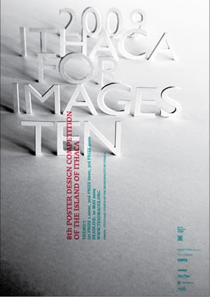 concurso de cartazes: 10 imagens para Ithaca