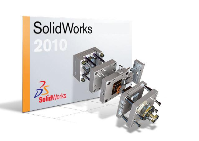 SOLIDWORKS 2010