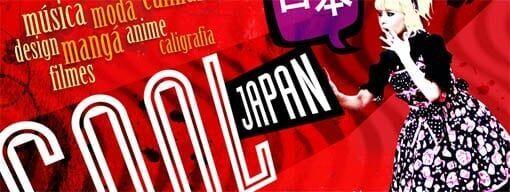 """Cool Japan"""