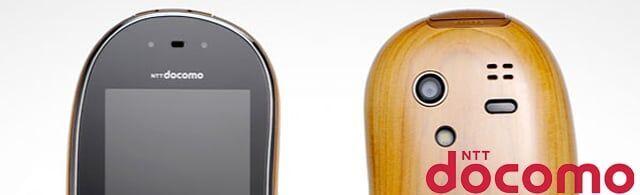 Touch Wood SH-08C – o celular revestido de madeira