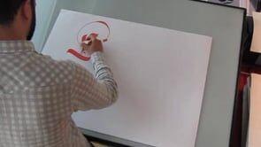 O Legado das Letras
